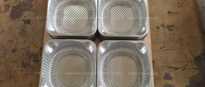 оснастка для изготовления полимерной упаковки для салатниц